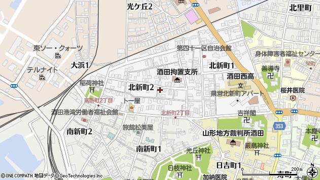 山形県酒田市北新町2丁目周辺の地図