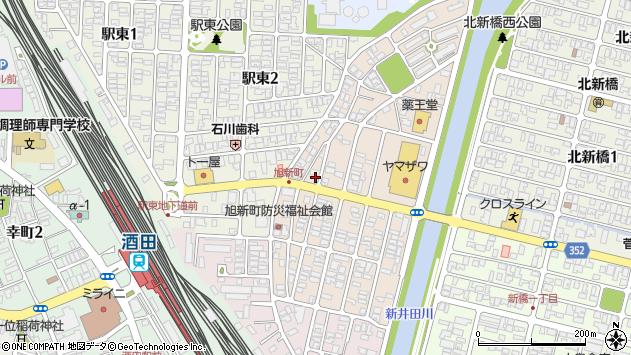 山形県酒田市旭新町13周辺の地図