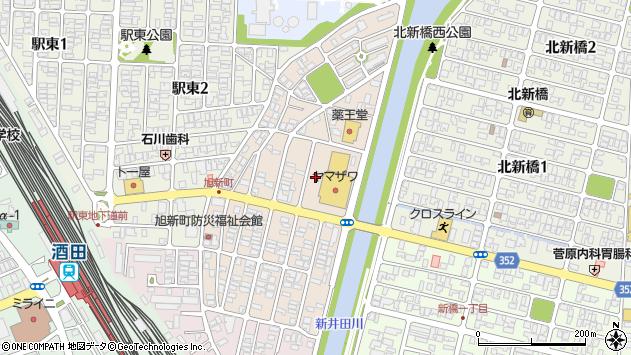 山形県酒田市旭新町16周辺の地図