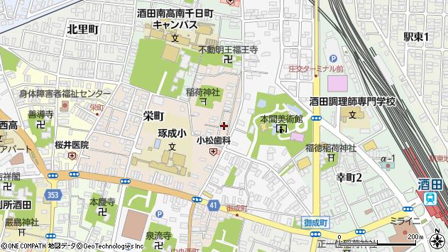 山形県酒田市栄町4周辺の地図