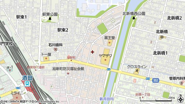 山形県酒田市旭新町15周辺の地図