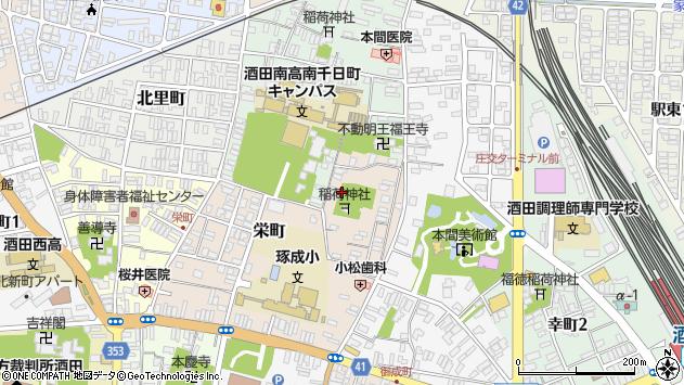 山形県酒田市栄町8周辺の地図