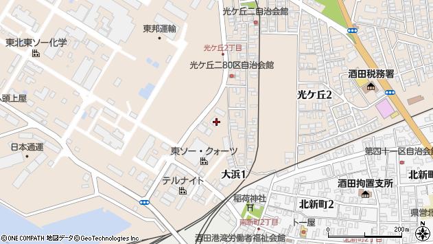 山形県酒田市大浜1丁目周辺の地図
