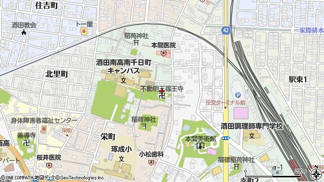 山形県酒田市南千日町1周辺の地図