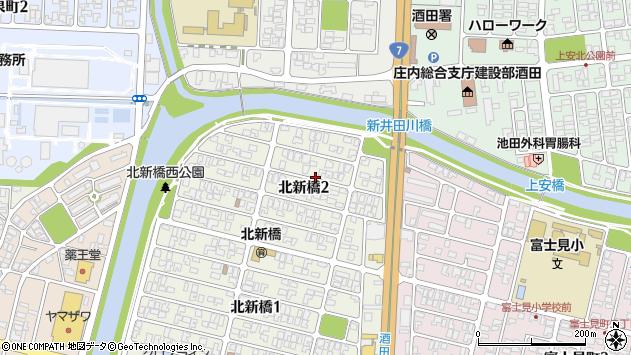 山形県酒田市北新橋2丁目周辺の地図