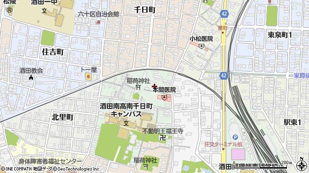 山形県酒田市南千日町11周辺の地図