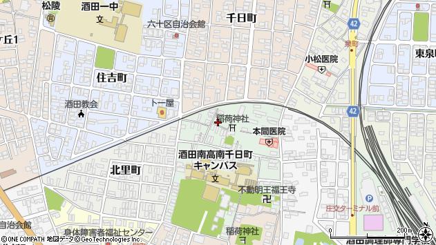 山形県酒田市南千日町12周辺の地図