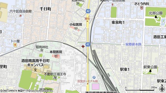 山形県酒田市泉町1周辺の地図