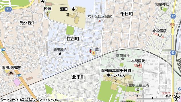 山形県酒田市住吉町2周辺の地図