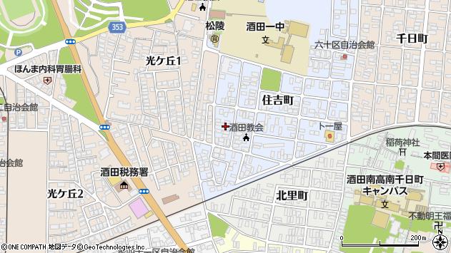 山形県酒田市住吉町19周辺の地図