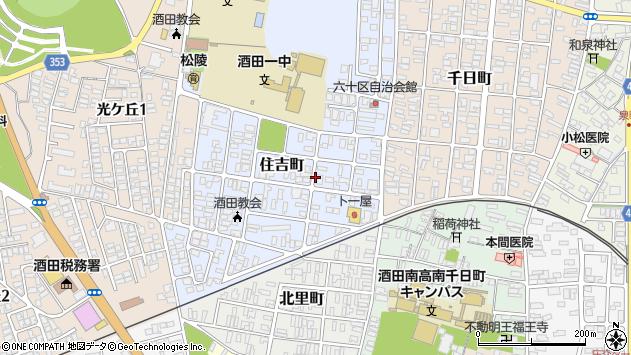 山形県酒田市住吉町3周辺の地図
