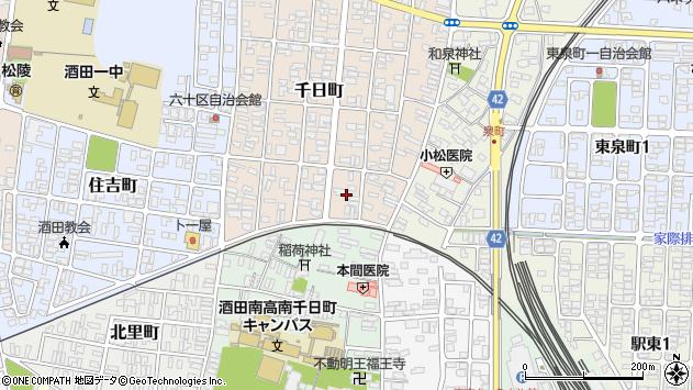 山形県酒田市千日町10周辺の地図