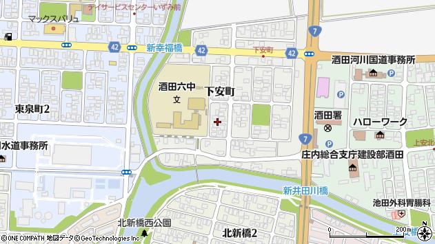山形県酒田市下安町12周辺の地図