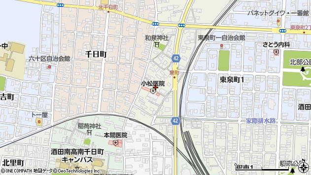 山形県酒田市泉町3周辺の地図