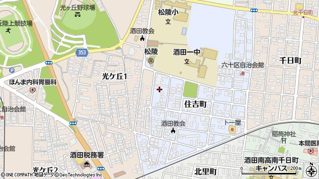 山形県酒田市住吉町18周辺の地図