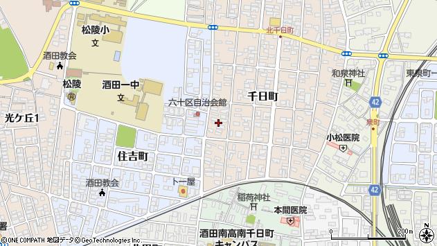 山形県酒田市千日町20周辺の地図