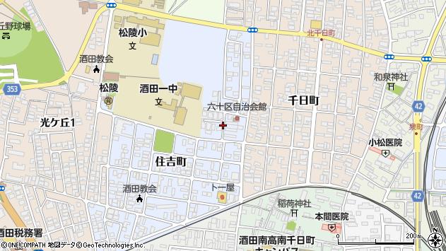 山形県酒田市住吉町5周辺の地図