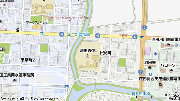 山形県酒田市下安町13周辺の地図