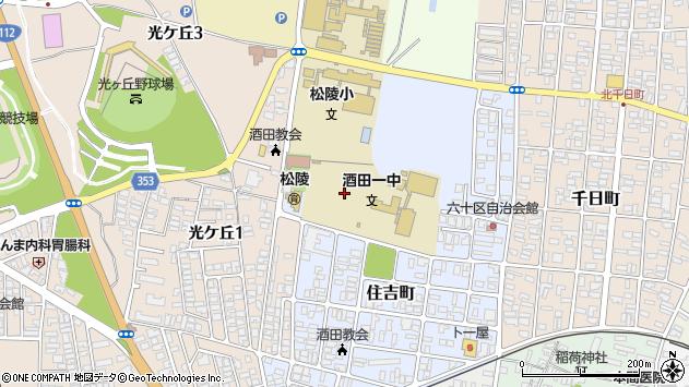 山形県酒田市住吉町10周辺の地図