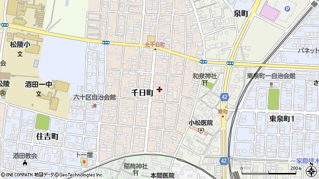 山形県酒田市千日町8周辺の地図