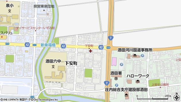 山形県酒田市下安町16周辺の地図