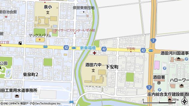 山形県酒田市下安町14周辺の地図
