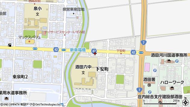 山形県酒田市下安町15周辺の地図