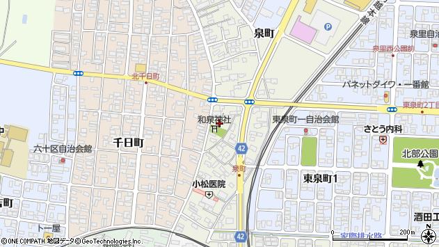 山形県酒田市泉町7周辺の地図