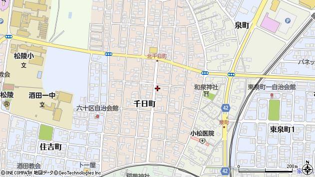 山形県酒田市千日町周辺の地図