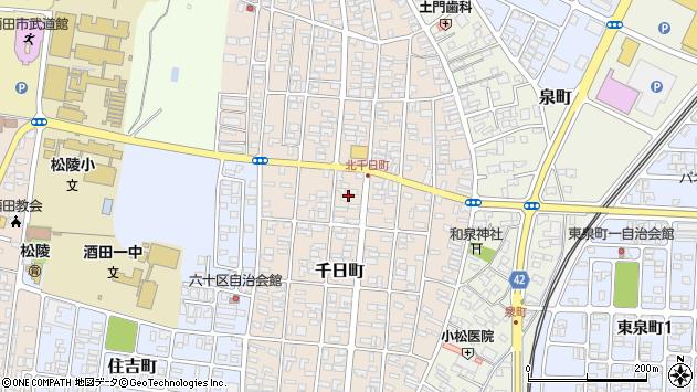 山形県酒田市千日町14周辺の地図
