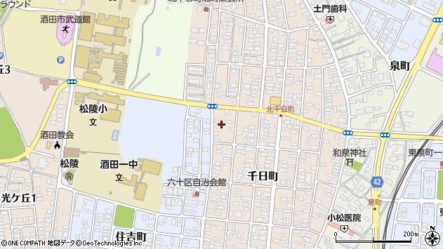 山形県酒田市千日町22周辺の地図