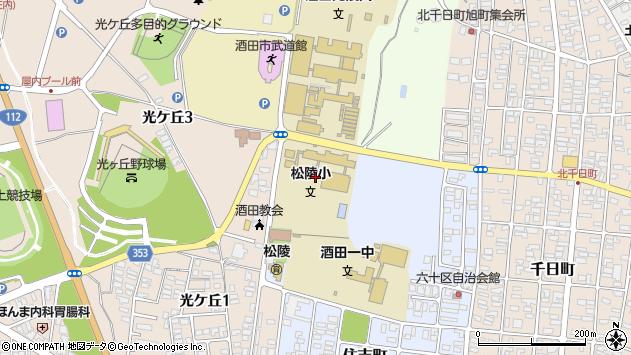 山形県酒田市住吉町9周辺の地図