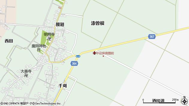 山形県酒田市漆曽根千刈12周辺の地図