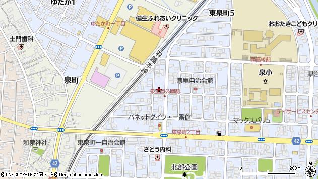 山形県酒田市東泉町3丁目周辺の地図