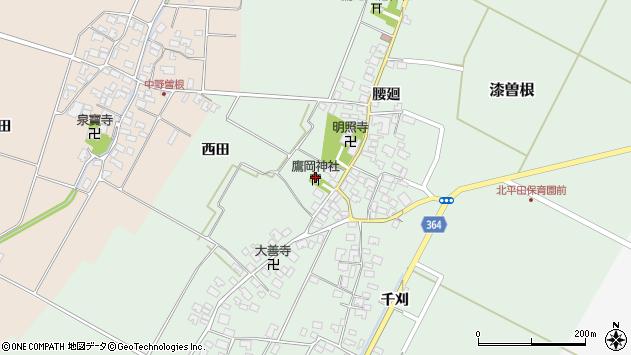 山形県酒田市漆曽根腰廻281周辺の地図