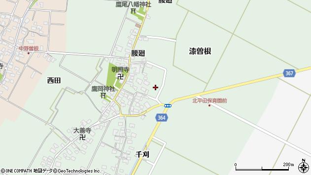 山形県酒田市漆曽根腰廻23周辺の地図