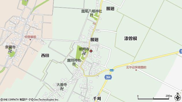 山形県酒田市漆曽根腰廻33周辺の地図