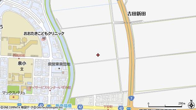 山形県酒田市吉田新田西通端周辺の地図