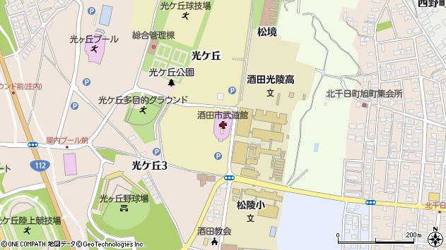 山形県酒田市新町光ケ丘33周辺の地図