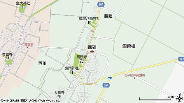 山形県酒田市漆曽根腰廻47周辺の地図