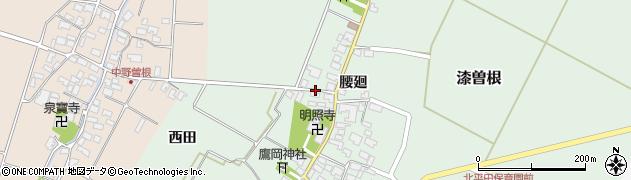 山形県酒田市漆曽根腰廻237周辺の地図