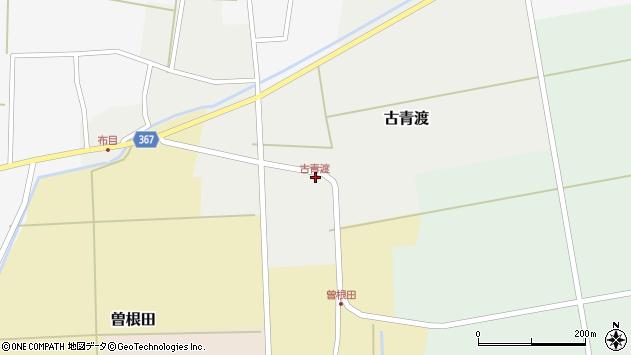 山形県酒田市古青渡古青渡81周辺の地図
