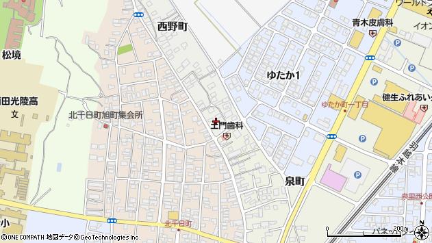 山形県酒田市西野町1周辺の地図