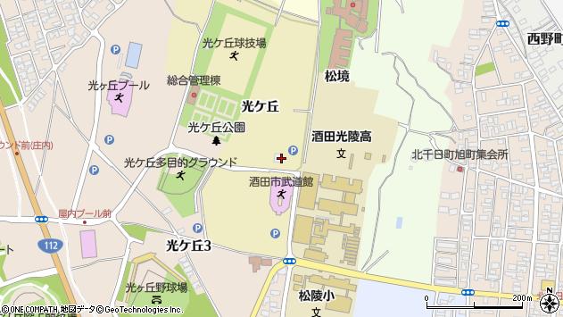 山形県酒田市新町光ケ丘43周辺の地図