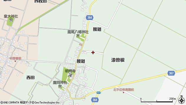 山形県酒田市漆曽根腰廻56周辺の地図