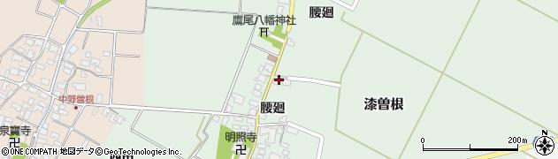 山形県酒田市漆曽根腰廻61周辺の地図