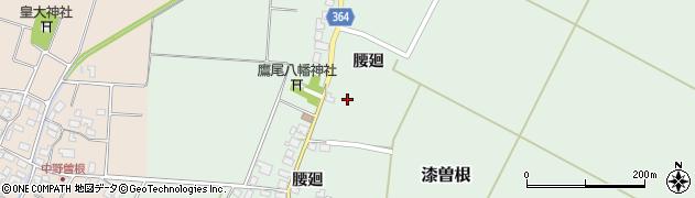 山形県酒田市漆曽根腰廻92周辺の地図