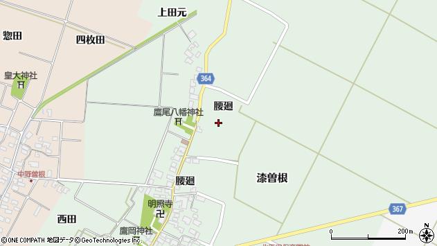 山形県酒田市漆曽根腰廻109周辺の地図