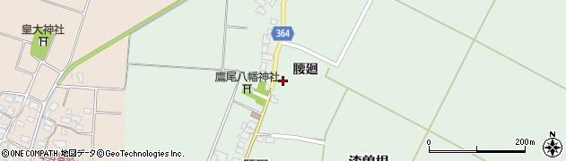 山形県酒田市漆曽根腰廻114周辺の地図