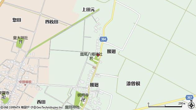 山形県酒田市漆曽根腰廻190周辺の地図